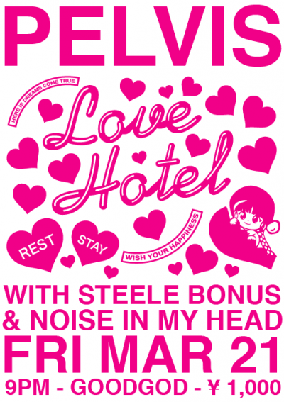 LOVE HOTEL POSTER